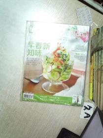 贝太厨房 中外食品工业 2013 3