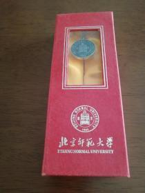 北京师范大学纪念书签