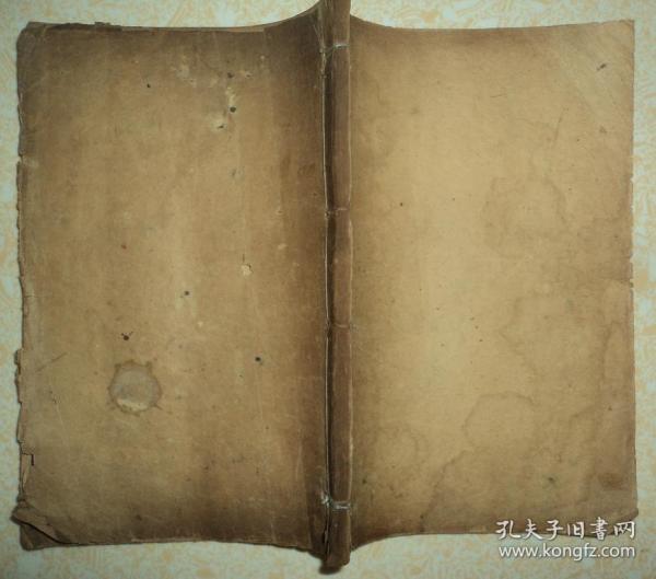 清代宣统、线装石印本、【凌氏旧本·、六科良方】、品好全一册.