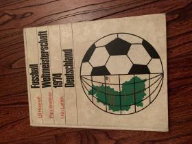 1974世界杯足球画册 三球星联名版本斯洛克原版世界杯画册 world cup赛后特刊 包邮快递