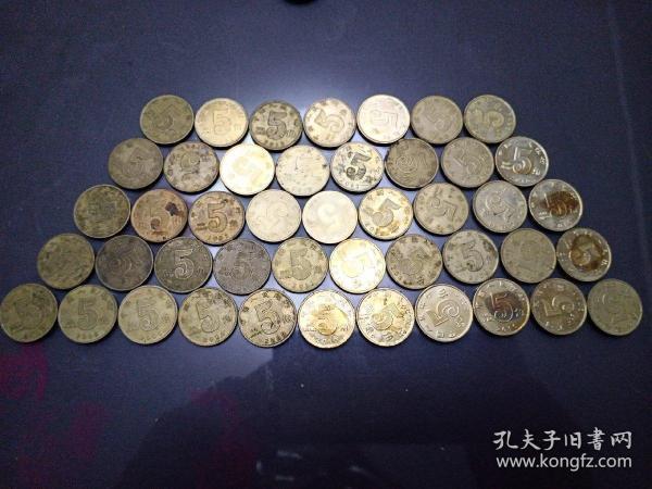 五角荷花硬币45枚【2000年——2011年】