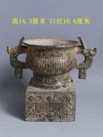 少见的战汉老铜双耳铜器