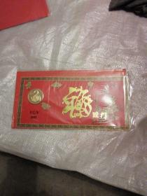 2001年(辛巳年)贺卡   中国印钞造币总公司制