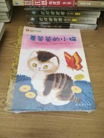 金色童书名家精选(全12册)金色童书名家精选第一辑第1辑全12册 《长大了当什么》《晚安,小熊》《兔子的家》《一只以为自己是老鼠的猫》《羞答答的小猫》《小象苏奇》《世界上最慢的小狗》 《怎么都吃不饱的狮子》《动物乐队》《快活的翻斗车司机》《消防车》《小红母鸡》