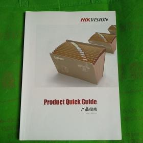 HIKVISProduct Quick Guide产品指南 (封面封底书角有轻微水印见图)