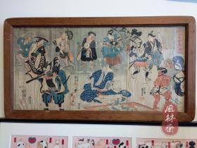 《流行逢都绘希代稀物》歌川国芳珍稀自画像与爱猫 大津绘神佛 日本漫画鼻祖 博物馆级浮世绘古版画