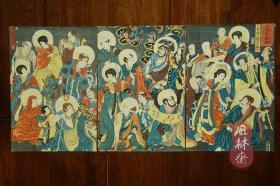 歌川国芳十六罗汉图《住楼久楽翫》降龙伏虎 鬼怪外道 日本浮世绘神佛 博物馆级古版画