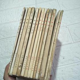 北京市中学课本:数学7本、物理3本、化学2本(12本合售)品看图看图