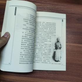 黄遵宪-岭南文化知识书系