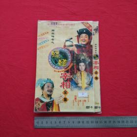 《南宋传奇之蟋蟀宰相全集》王刚 何冰 何赛飞主演3张DVD光碟光盘唱片
