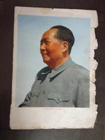 毛主席像 林彪  画片散页  8开(包邮)