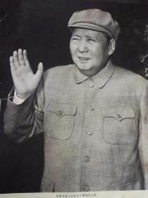 毛主席像 及欢呼群众  画片散页  8开(包邮)