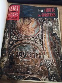 FETES ET SAISONS 1964