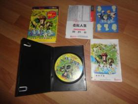 【游戏光盘】虚拟人生(全球第一套体验式游戏)1CD+使用手册+用户卡+宣传册)
