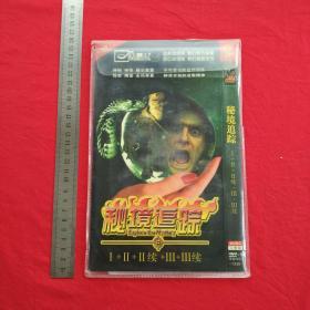 探索.发现《秘境追踪》4张DVD光碟光盘唱片收藏珍藏