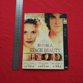 电影 《舞台丽人》查理德-艾尔导演DVD光碟光盘唱片