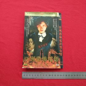 《亚洲恐怖电影黑皮书》4张DVD中文字幕DVD光碟光盘唱片