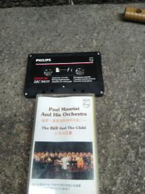 【老磁带卡带】早期 保罗莫里哀 小鸟与孩童