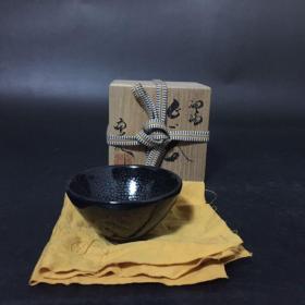 日本 昭和 常滑烧 轨窑 油滴汤吞 煎茶盏 已故名家久田重义先生作品 印信陶历桐箱完整 7.4*4.2cm