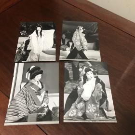 E-0234 【签名照】日本的梅兰芳《坂东玉三郎剧照老照片》 老照片原件四张(15.5*11cm)