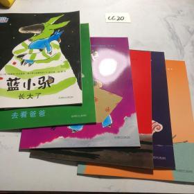 蓝小驴的快乐生活 全六册