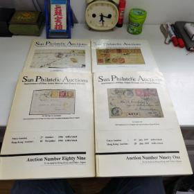 Sun Philatelic Auctions Auctioneers of Fine Asian Stamps and Postal History (太阳集邮拍卖行亚洲邮票及邮史拍卖行)