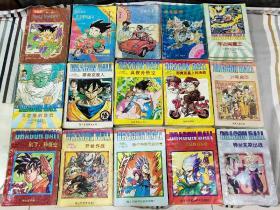 老版《七龙珠》72册8箱