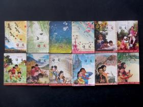 80后90年代怀旧老课本人教版六年制小学语文课本一套12册,一二册三色版 轻微使用品相好