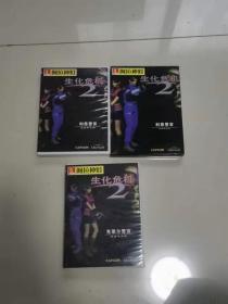 生化危机2 阿拉神灯 游戏光盘