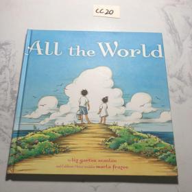 All the World (Caldecott Honor) 整个世界 (2010年凯迪克银奖,精装)