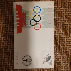 爱我中华心向奥运 沈阳人民支持北京申办奥运会 大型活动纪念封