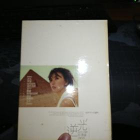 逆光 孙燕姿 CD1张 +1张小册