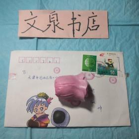 实寄封 1993-6(2-2)J 第一届东亚运动会保护森林10分普票 tg-119-2如图内有信札
