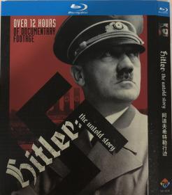 阿道夫希特勒行迹(纪录片)