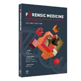 FRENSIC  MEDICINE
