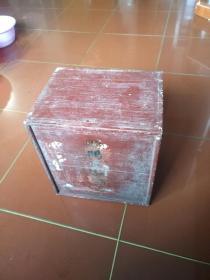 欧阳氏族谱木箱