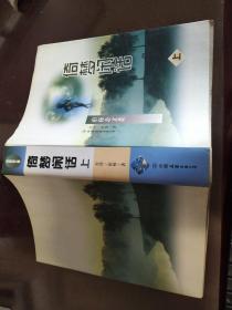 倚梦闲话:柏杨杂文集(上下)