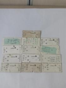 老火车票:(13张)