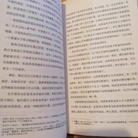 凡·高家书(基本全新)