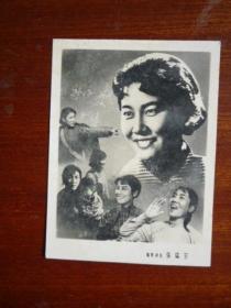 早期明星照(电影演员:张瑞芳)