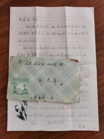 实寄封:80年代信函1页  天津-天津 贴J71邮票1枚