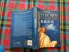 美国历史【英文】