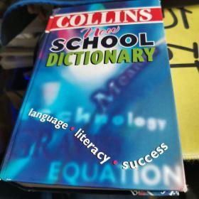 Collins New School Dictionary 原版书