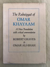 1967年出版,Rubaiyat of Omar Khayyam 《鲁拜集》