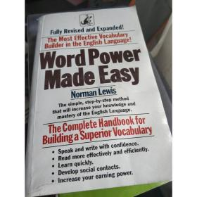 特价特价现货~Word Power Made Easy : The Complete Handbook fo