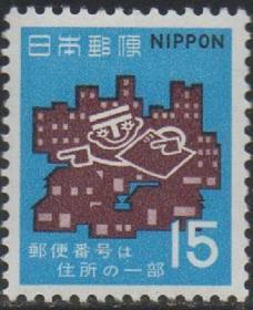 日本邮票A , 1970 年日本第三次邮政编码宣传