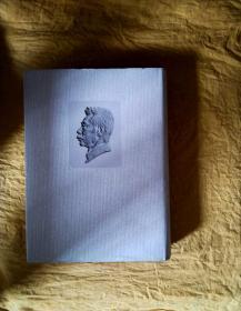 鲁迅全集(13):思想·山水·人物、出了象牙之塔、苦闷的象征