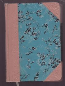 老空白精装日记本《爱祖国》50年代 页页都是精美图案