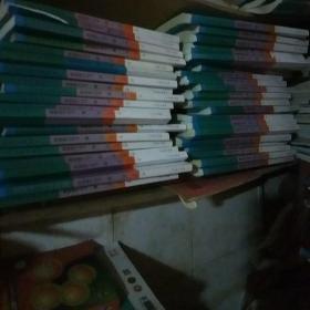 小学教师教学用书 数学 一年级二年级,三年级,四年级,五年级,六年级全套共12本