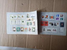 1983年集邮图谱